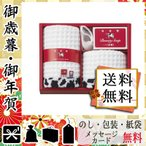 お中元 御中元 ギフト 2020 ハンカチ ミニタオル 人気 おすすめ ハンカチ ミニタオル 牛乳石鹸 タオル&牛乳石鹸セット