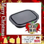父の日 プレゼント ギフト 花 料理別フライパン 2021 カード 料理別フライパン ランチーニ NEWグリル角型パン