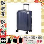 お中元 御中元 ギフト 2021 キャリーバッグ スーツケース 人気 おすすめ キャリーバッグ スーツケース スーツケース 31L カーボンネイビー
