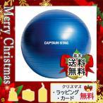 母の日 ギフト 2021 花 バランスボール プレゼント カード バランスボール フィットネスボール φ55 ブルー