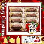 父の日 プレゼント ギフト 花 焼き菓子詰め合わせ 2021 カード 焼き菓子詰め合わせ ひととえ 濃厚ベイクドショコラ