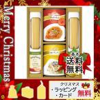 ホワイトデー お返し 2021 パスタセット プレゼント パスタセット BUONO TAVOLA 化学調味料無添加ソースで食べる スパゲティセット