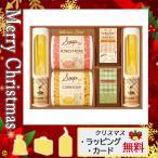 父の日 プレゼント ギフト 花 パスタセット 2021 カード パスタセット 美食ファクトリー こだわりスープとパスタバラエティ