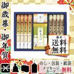 こどもの日 子供の日 2021 日本そば 端午の節句 プレゼント 日本そば 麺匠よし井 信州そば・細うどんセット