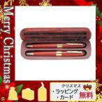 父の日 プレゼント ギフト 花 ボールペン 2021 カード ボールペン 木軸ロイヤルケースセット