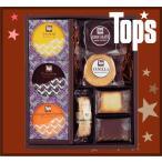 トップススイーツギフト Tops 内祝い 快気内祝い 出産内祝い お返し お菓子 人気 スイーツギフト