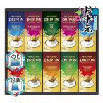 ショッピングお菓子 お歳暮 お菓子 お歳暮 早割 ギフト 神戸浪漫和洋お菓子の街 V6059566