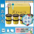 お中元 御中元 ギフト 2020 アイスクリーム 人気 おすすめ アイスクリーム チーズタルト専門店PABLO チーズタルトアイス