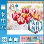 お中元 御中元 ギフト 2020 アイスクリーム 人気 おすすめ アイスクリーム 花いちごのバラエティアイス(博多あまおう)