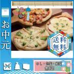 お中元 御中元 ギフト 2020 惣菜 ピザ 人気 おすすめ 惣菜 ピザ 北海道チーズピザ3枚