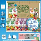 お中元 御中元 ギフト 2020 野菜ジュース 人気 おすすめ 野菜ジュース カゴメ 野菜飲料バラエティギフト 紙容器