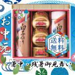 お中元 御中元 ギフト 2021 缶詰 送料無料 人気 おすすめ 缶詰 白子のり 海苔とカニ缶詰合せ