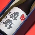 喜寿 プレゼント〔きじゅ〕(77歳)オリジナルラベル 芋焼酎 720ml+ギフト 箱+茶色クラフト紙ラッピング セット