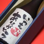 誕生日 プレゼント に人気!【いつも(笑い)ありがとう】ラベル 日本酒 本醸造720ml+ギフト 箱+茶色クラフト紙ラッピング セット
