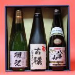 古希〔こき〕(70歳)おめでとうございます!日本酒 本醸造+獺祭(だっさい)39+八海山本醸造720ml 3本ギフト 飲み比べセット