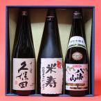 ショッピング本 米寿祝い〔べいじゅ〕(88歳)おめでとうございます!日本酒 本醸造+久保田千寿+八海山本醸造720ml 3本ギフト 飲み比べセット