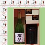 退職祝い品などのギフトに人気!記念に残る酒燗器付き 獺祭 だっさい 山口純米大吟醸720ml【お酒日本酒】