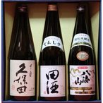 日本酒 久保田 千寿 田酒 特別純米 八海山 本醸造 720ml