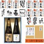 麦焼酎 佐藤+ 芋焼酎 きろく(百年の孤独 製造) 720ml 飲み比べ 2本 セット