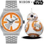 早よつく★ポイント5倍★NIXON/ニクソン TIME TELLER STAR WARS BB-8 A045SW-2605-00 スターウォーズ  メンズ レディース タイムテラー starwars