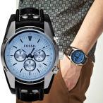 ポイント5倍★FOSSIL フォッシル Coachman コーチマン SPORT CUFF Leather レザー メンズ 腕時計 CH2564