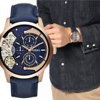 FOSSIL[フォッシル] TOWNSMAN TWIST タウンズマン ツイスト レザー メンズ 自動巻き オートマティック 腕時計 ME1138