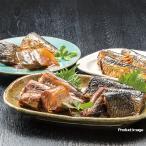 おが和 北の煮魚セット