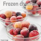 お歳暮 ギフト 冷凍 サクランボ 5個 セット フルーツ 詰め合わせ 内祝い お祝い お返し 快気祝い