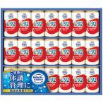 ギフト 健康乳酸菌 L-92 飲料 セット 詰め合わせ KNG