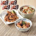 お中元 ギフト 惣菜 珍味 北海道産 たこの柔らか煮 小分けパック 4P セット 詰め合わせ 内祝い お祝い お返し 快気祝い