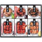お中元 ギフト K&K 缶つま アレンジメニュー セット KRB-300 総菜 珍味 内祝い お祝い お返し 快気祝い