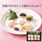 ギフト スイーツ お菓子 クリーム 大福 &麩 饅頭 セット N 詰め合わせ 内祝い お祝い お返し お取り寄せ