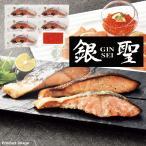 ギフト 銀聖 新巻鮭 切身 塩いくら セット 詰め合わせ 北海道