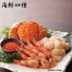 ギフト 毛ガニ ほたて えび いくら 詰め合わせ セット 海鮮 魚介  お取り寄せ 北海道