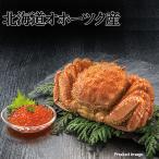 ギフト 毛ガニ いくら 詰め合わせ セット 蟹 海鮮 魚介 お取り寄せ 北海道