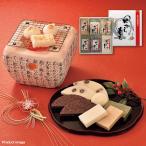 北竜の田からもちギフトN 切り餅詰め合わせ / 北海道 / 送料無料