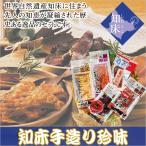 知床 手造り珍味セット つまみ/酒の肴/お取り寄せ北海道グルメギフト