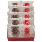 ギフト お菓子 スイーツ 北海道産小豆と余市産りんごの金つば 10個 セット 詰め合わせ