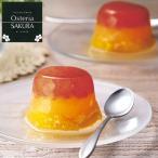 ギフト お菓子 スイーツ オステリア サクラ グレープフルーツオレンジ ゼリー セツト 詰め合わせ お取り寄せ