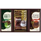 ショッピング父の日 ギフト コーヒー ギフト スイーツ&AGF コーヒー セット COM-25B お菓子 詰め合わせ 内祝い お祝い お返し 快気祝い