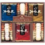 ショッピング父の日 ギフト コーヒー ギフト 神戸の珈琲の匠&クッキー セット 詰め合わせ GM-25 スイーツ お菓子 内祝い お祝い お返し 快気祝い