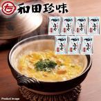 母の日 ギフト 和田珍味 ふぐ ぞうすい スープの素 お取り寄せ グルメ