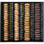 スイーツ お菓子 神戸の クッキー ギフト KCG-20 セット 詰め合わせ 内祝い お祝い お返し 快気祝い