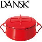 DANSK 834300コベンスタイル両手鍋18cmOR R