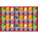★送料無料★ウェルチ 100%果汁ギフト W30