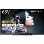 TOSHIBA(東芝)  65Z740XS 4K液晶TV レグザ 65V型