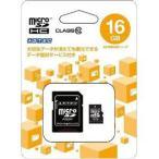 マイクロSDカード 16GB SD変換アダプター付 Class10 microSDHCカード AD-MRHAM16G/10 アドテック