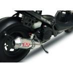 USヨシムラ Race TRC フルエキ RUCKUS/ZOOMER 03-15 ステンレスサイレンサー 1290075