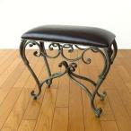 スツール 椅子 いす イス クッションチェア 玄関 アンティーク おしゃれ アイアンのスリムなスクエアスツール2