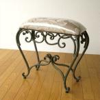 スツール 椅子 いす イス クッションチェア 玄関 アンティーク おしゃれ アイアンのスリムなスクエアスツール